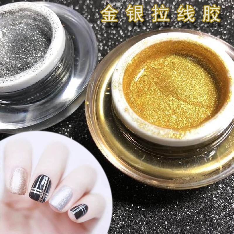 Manicure GOLD SILVER SALAD adhesive, laser super flash paint, adhesive metal, day pull, French edge nail polish.