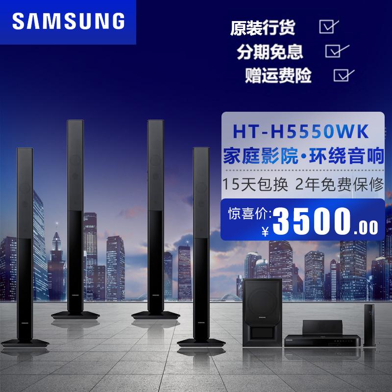 Samsung/三星 HT-H5550WK套装家庭影院3D蓝光无线环绕5.1电视(非品牌)