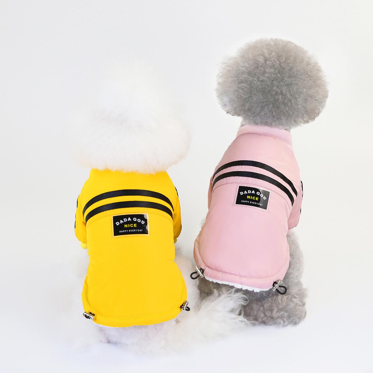 新款2020运动两腿棉衣狗狗衣服时尚风格秋冬保暖服饰泰迪