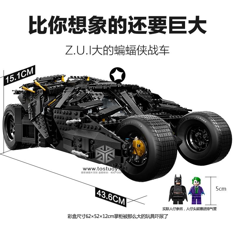 レゴのリベンジに対応したスーパーヒーロー連盟バットマン戦車モデルの益智男の子が積み木のおもちゃを組み立てています。
