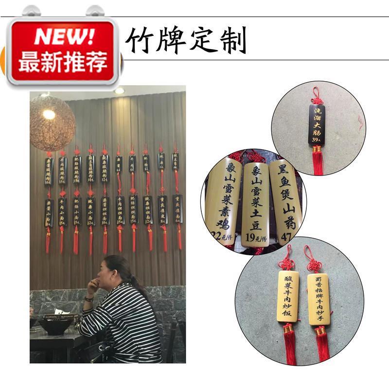Бамбуковые доски на заказ Артикул 622342785688