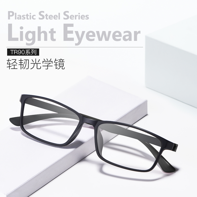 Myopia glasses full frame ultra light and thin finished Sunglasses dual purpose color changing glasses with degrees can be equipped with anti blue myopia glasses