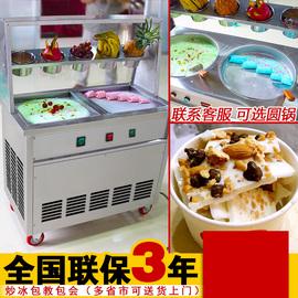 炒酸奶机商用炒冰机双锅全自动多功能冰激凌机方锅炒冰淇淋卷机器图片