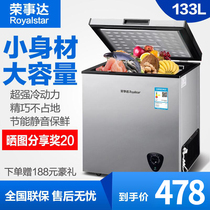 Haier/海尔BC/BD-101HZ冰柜小型冰箱变温家用冷藏冷冻省电冷柜