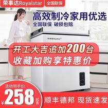 荣事达特价家用商用立式家用小型冰柜冷柜冷藏柜节能迷你顶开门冷