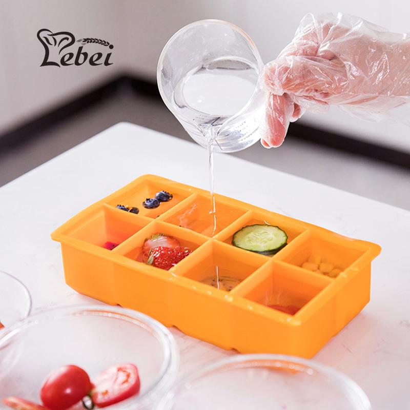 乐焙家用自制大冰块大号硅胶冰格12月05日最新优惠