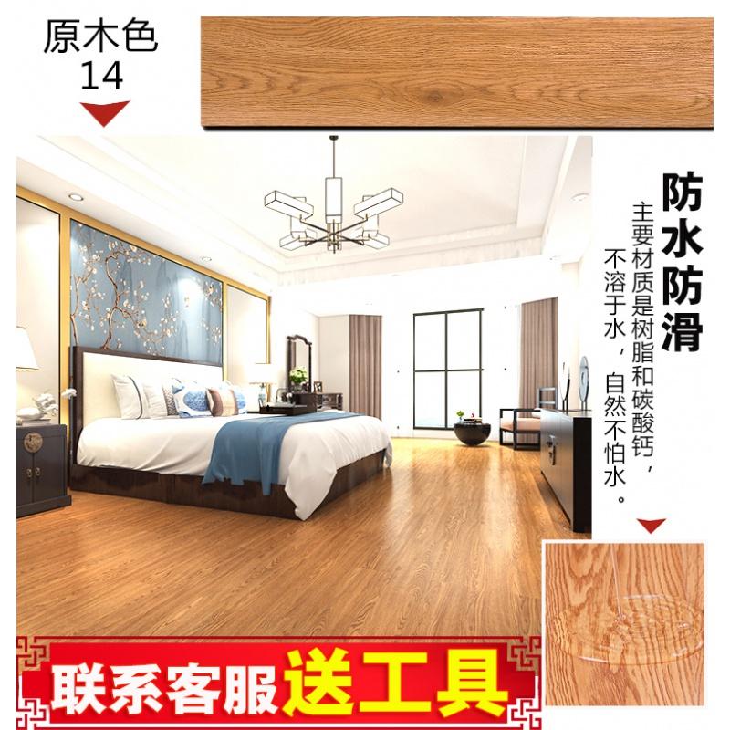 地板贴自粘地板革加厚耐磨防水泥地直接铺pvc地板贴塑胶地板家用