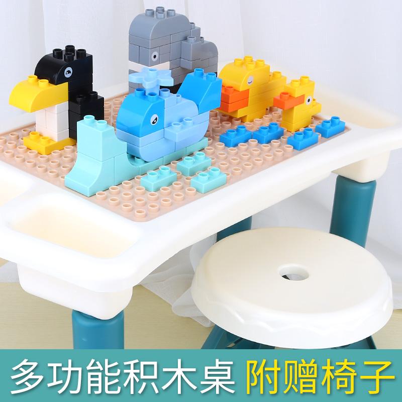 96儿童积木桌子多功能学习拼装大颗粒益智男女孩游戏台玩具桌qY