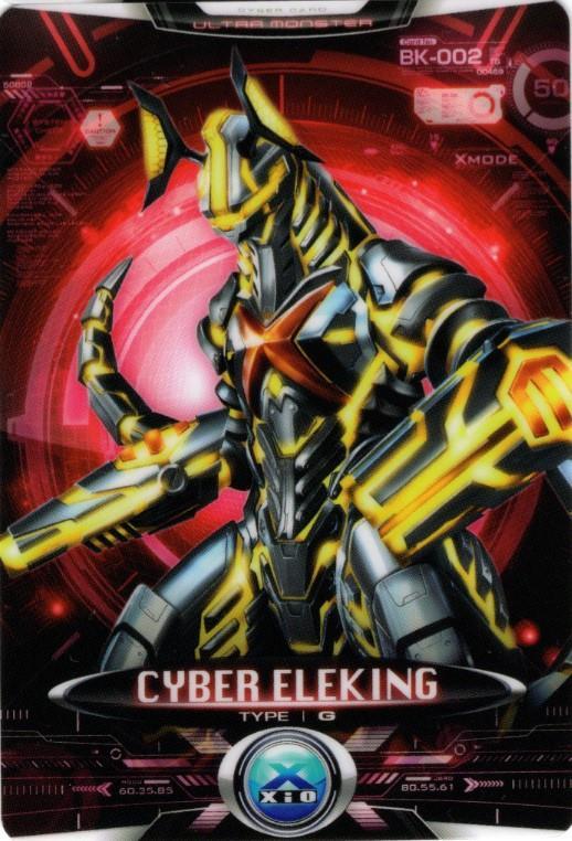 //Ex Altman Monster Card X type G