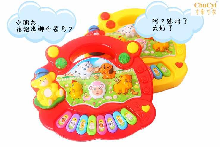婴儿童会响的益智力类开发早教玩具启蒙带音乐闪光灯的拍打按键式