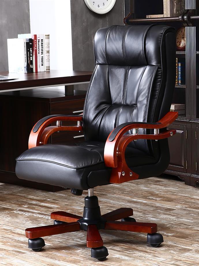 办公椅木质 实木老板椅 真皮可躺实木家用书房按摩牛皮升降旋转椅