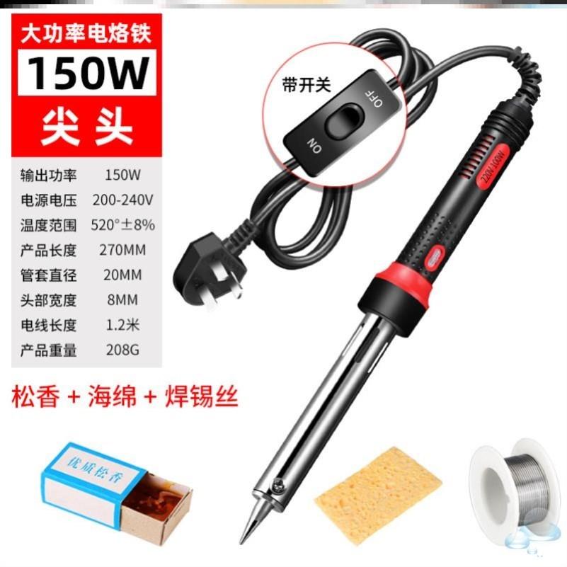曲げヘッド耐久電気溶接鉄携帯溶接工具セット電気はんだこて用フラットヘッド電気工商用はんだ