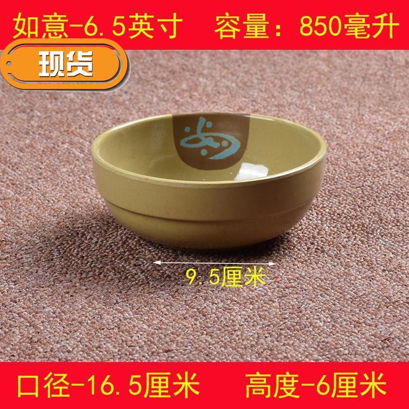 白色青花密胺A5仿瓷快餐店碗塑料中式小碗p粥碗米饭碗汤碗餐具商