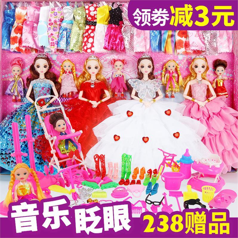 券后33.80元礼盒芭比娃娃套装大礼盒儿童玩具