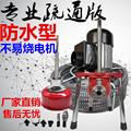 管道疏通机专业电动通下水道工具防水疏通器家用马桶厨房疏通堵塞