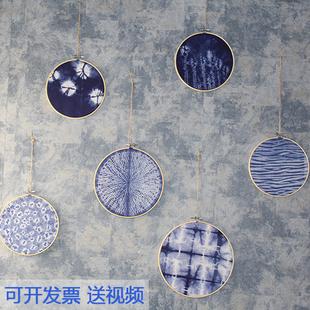 企业活动 儿童手工制作材料包扎染diy幼儿园免煮学生蓝染墙饰套装