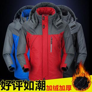 男士秋冬季加绒加厚冲锋衣青年防水防风户外登山保暖外套带帽棉服