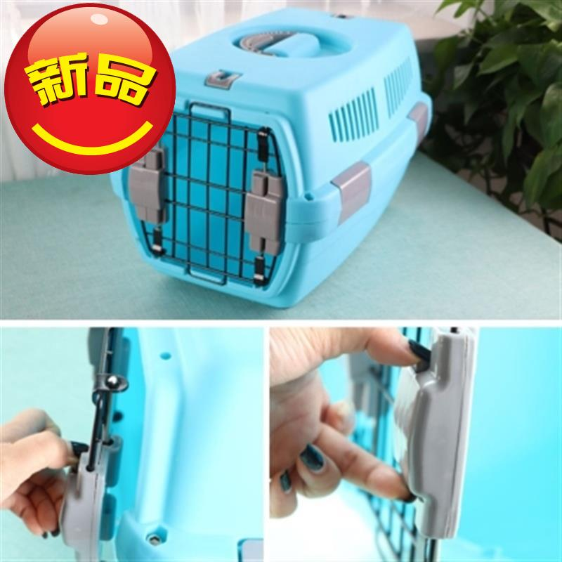 . Pet box 2020 portable breathable comfortable portable bag medium carrying bag pet cage dog 66 outside the cage