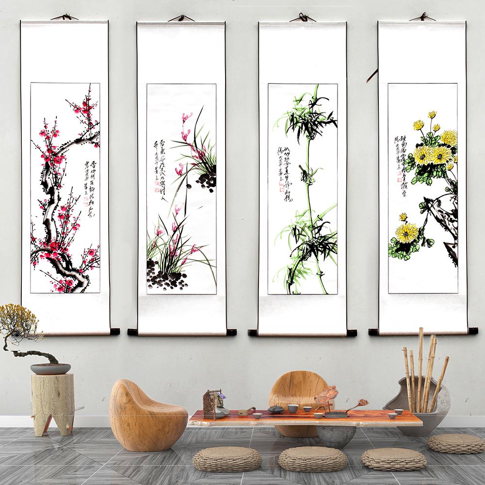 Китайская живопись Артикул 570650025927