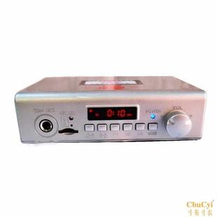 地摊叫卖数码显示屏835车载喊话器机内60秒+插卡不限时录音