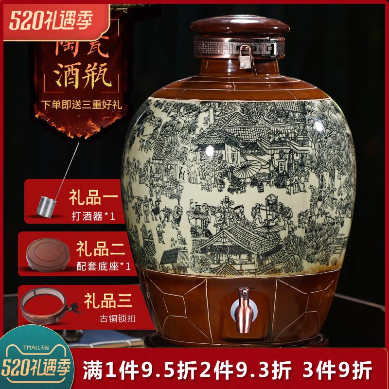 Бутылки Артикул 591146920225