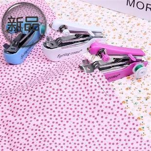 手拿手持式小型缝纫机 家用 i吃厚带锁边的缝补神器工具便携缝衣