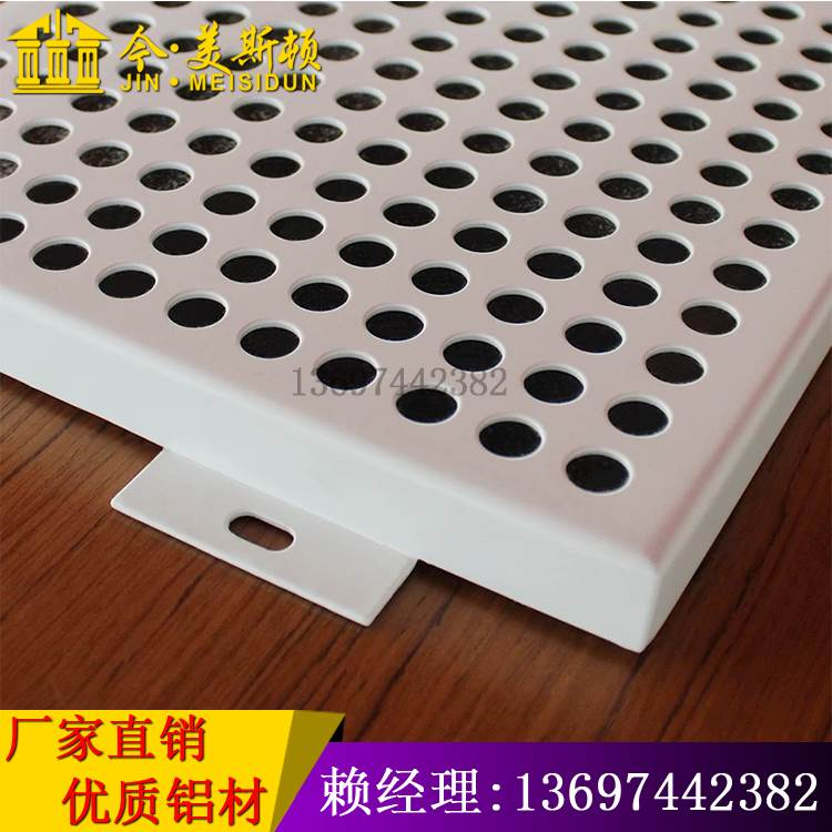 Punching aluminum veneer manufacturer customized door head perforated aluminum plate new punching aluminum plate punching white paint aluminum curtain wall