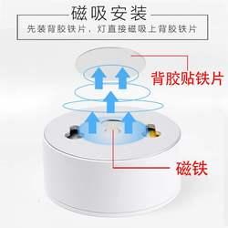 打孔充电感应酒柜灯无线自粘衣柜不插电橱柜免布线免几米射灯
