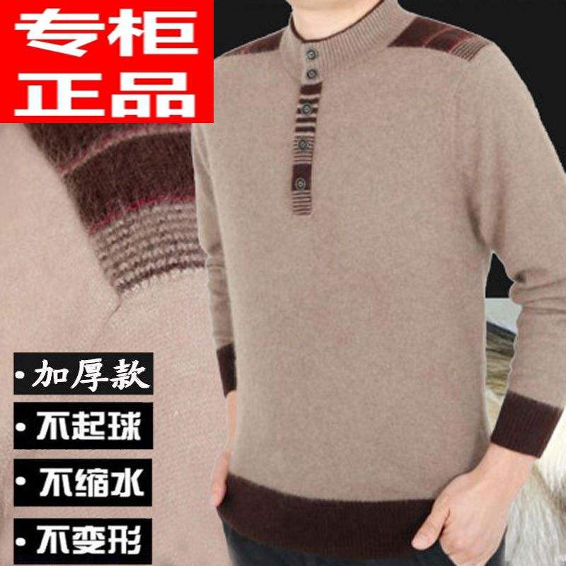Produced in Ordos cashmere sweater mens wear cashmere thickened mens sweater winter mens sweater