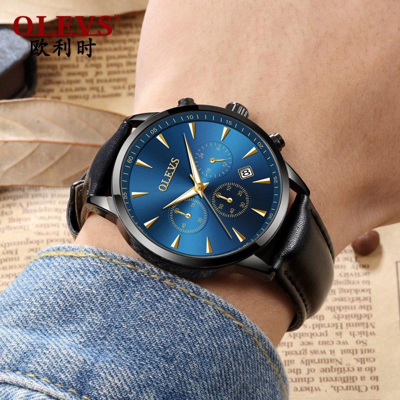 Наручные часы Артикул 608994491487