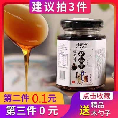 桃元帅秋梨膏纯手砀山蜂蜜秋梨膏砀山酥梨膏雪梨莱阳160克/瓶
