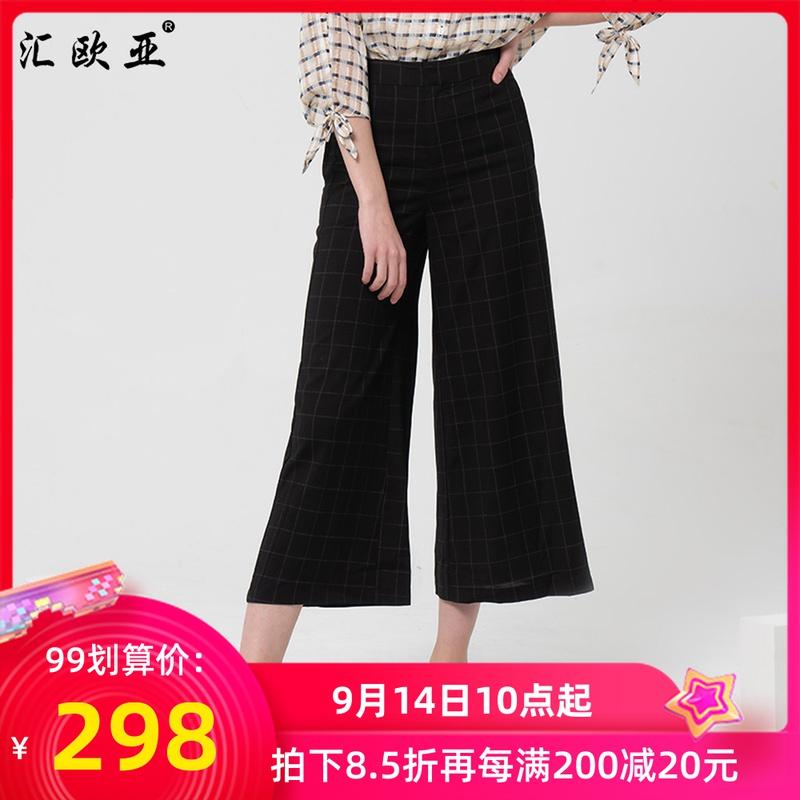 20新款春季女士汇欧亚春装格子宽松阔腿裤高腰长裤气质休闲裤子潮
