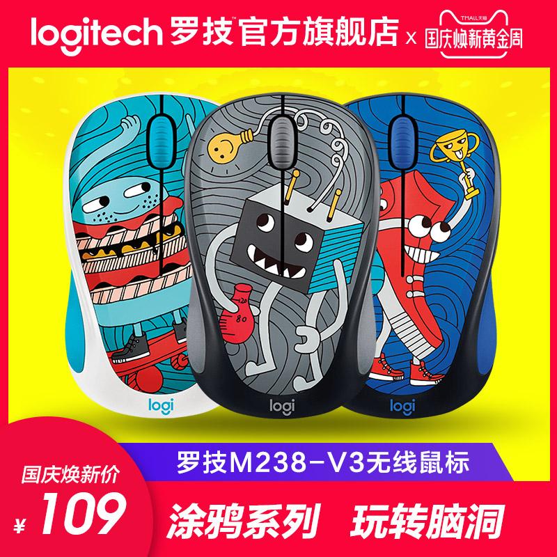 【官方旗舰店】罗技M238-V3无线鼠标MAC办公家用游戏鼠标涂鸦可爱光电卡通鼠标女生台式电脑笔记本苹果