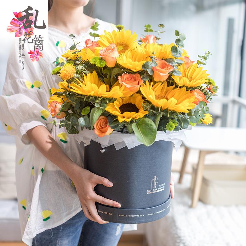 上海同城鲜花速递送花上门老师花店订花向日葵抱抱桶礼盒生日花束