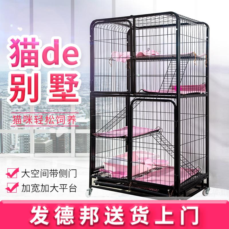 限4000张券猫笼子猫别墅双层三层室内宠物猫笼