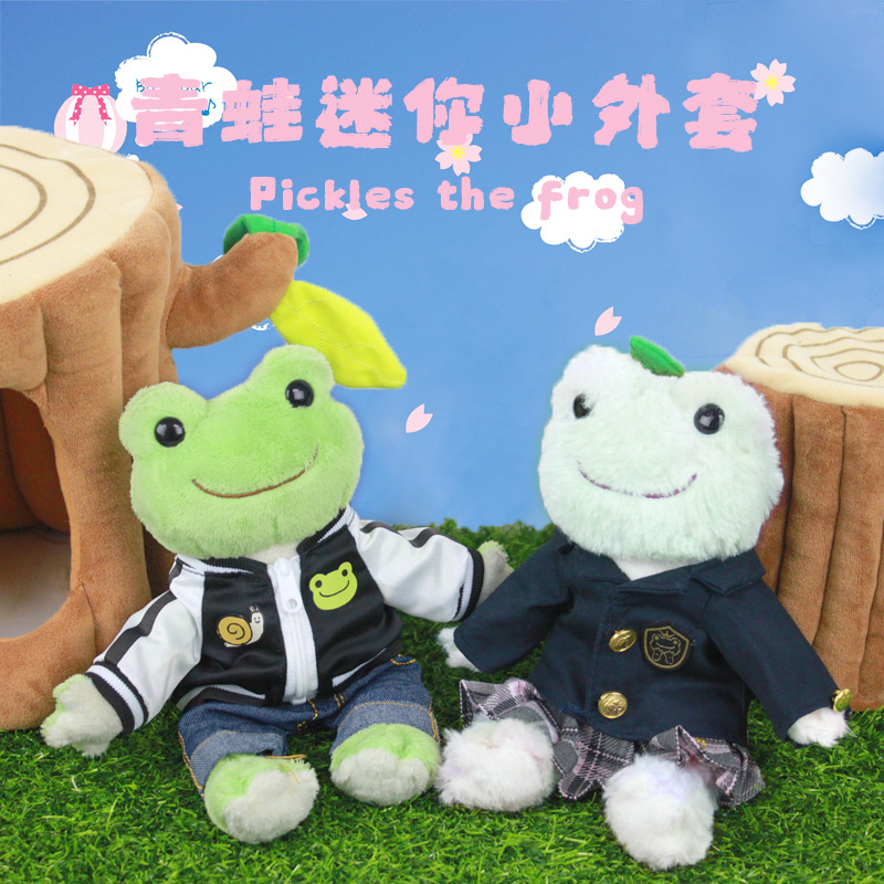 The frog smile frog Mini Fuji Mountain jacket plush toy doll replaceable clothes