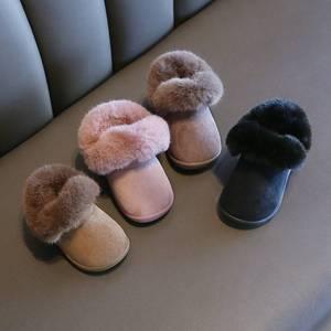 。儿童雪地靴冬季女男童加厚保暖毛毛棉鞋中小童幼儿园软底防滑棉