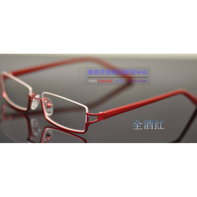Plate metal lower half frame glasses inverted frame glasses lower frame myopia spectacle frame men and women cos glasses frame fashion