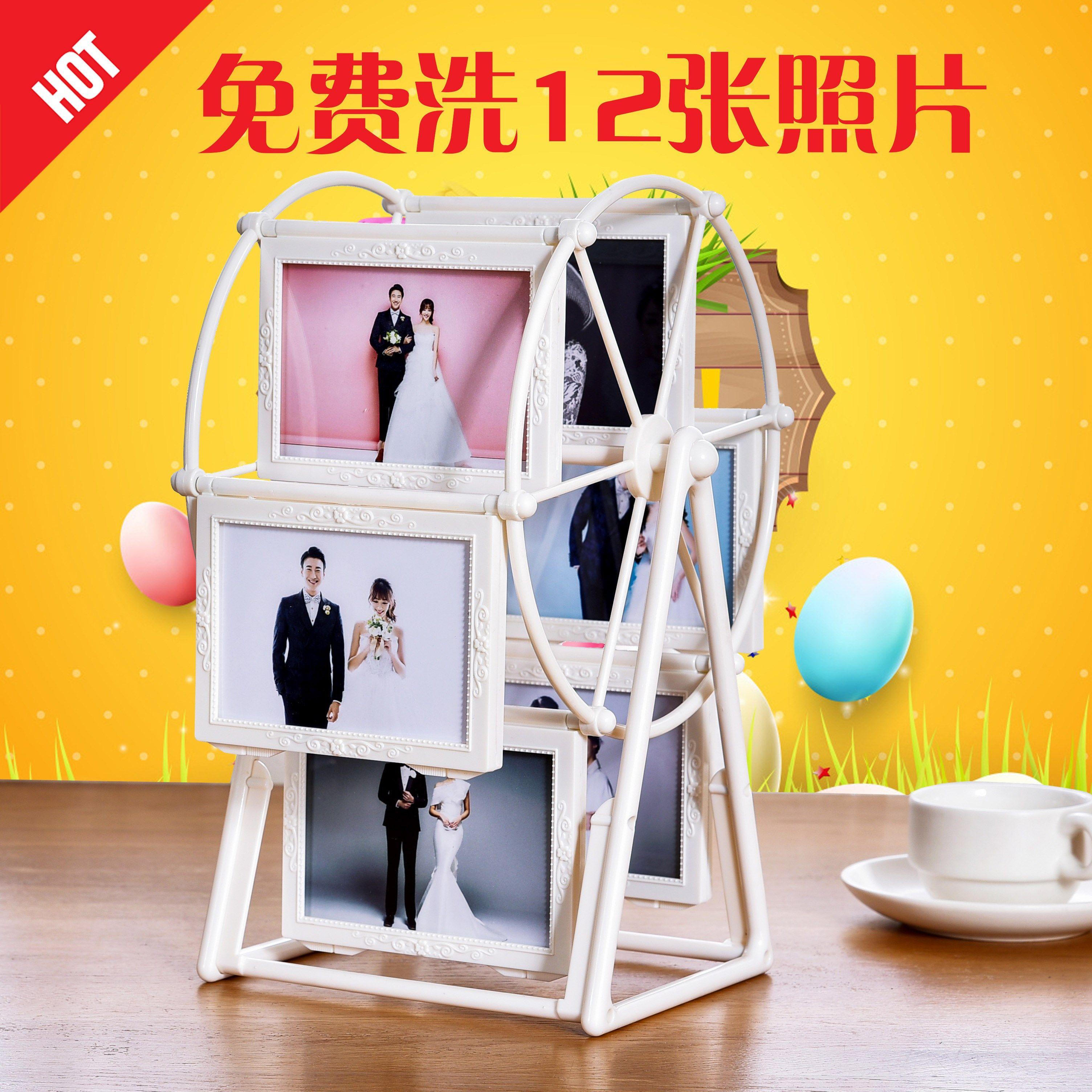 摩天轮相框摆台旋转韩式创意组合儿童情侣闺蜜女礼品5寸风车相架