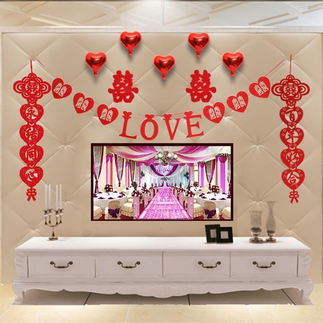 轻矜简单室内房子结婚男方婚房布置用品装饰豪华喜子大全卧室洞房,可领取10元淘宝优惠券