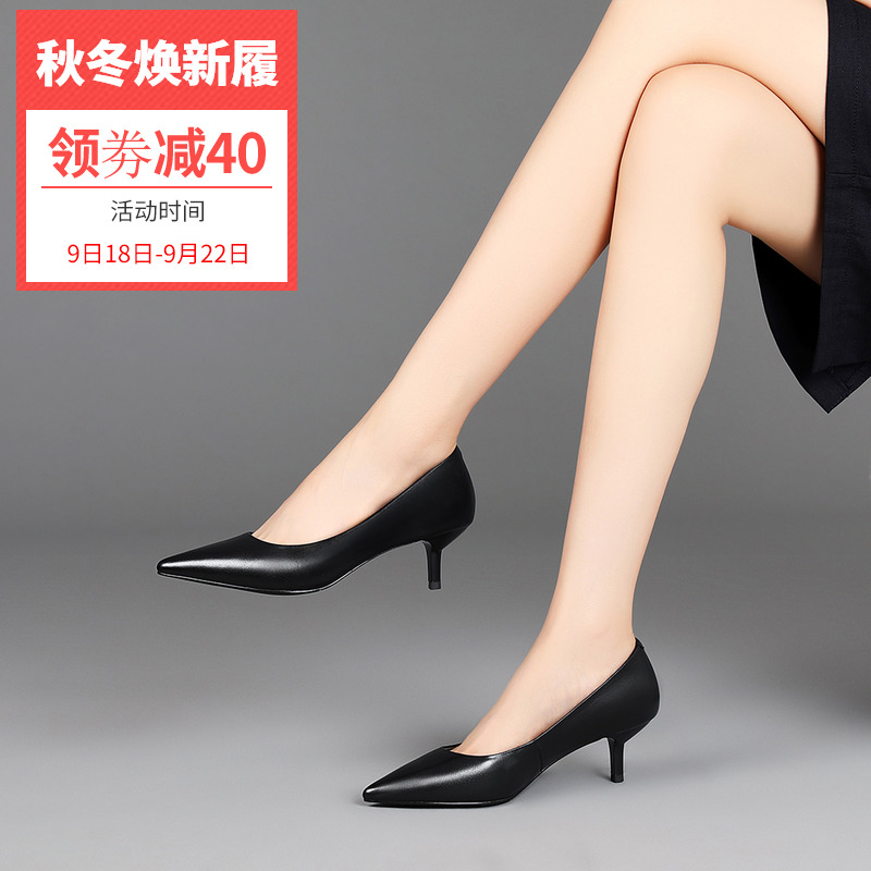 单鞋女小白鞋女2019夏款新款韩版百搭网红真皮女中跟鞋职业小码鞋