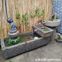 老石雕镇宅石头磨盘青石槽子流水组合景观庭院装饰品室内家居摆件