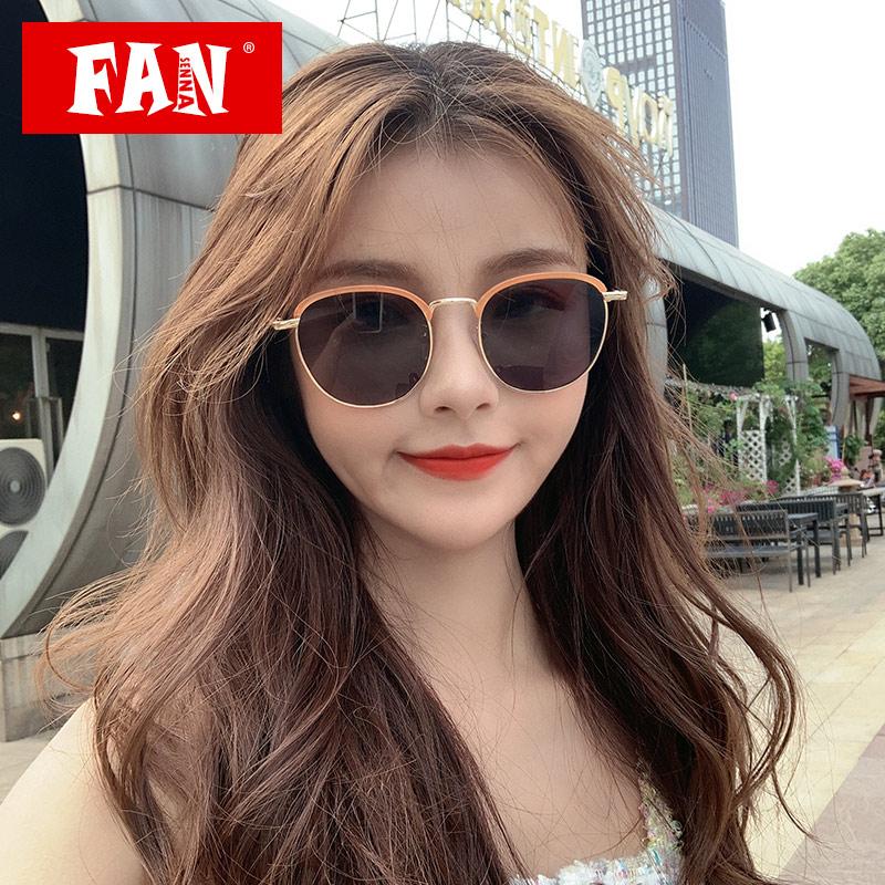 Retro personality versatile Tan myopic Sunglasses Korean Sunglasses Womens net Red Sunglasses same style Korean fashion