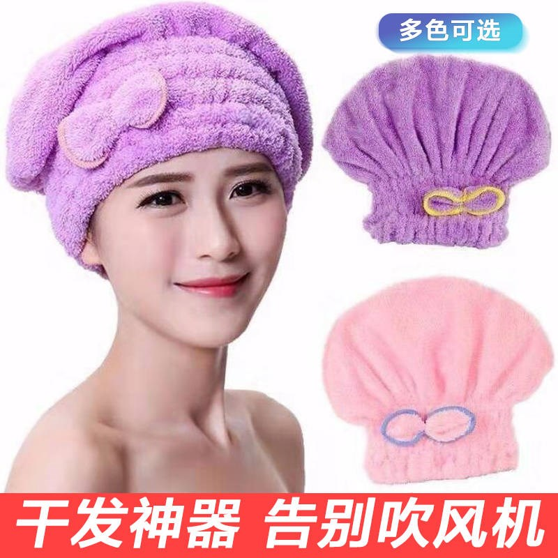 干发帽超强吸水女干发神器洗擦头发速干长发毛巾加厚包头巾的浴帽