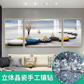 北欧客厅装饰画三联画沙发背景墙上挂画现代简约轻奢抽象餐厅壁画