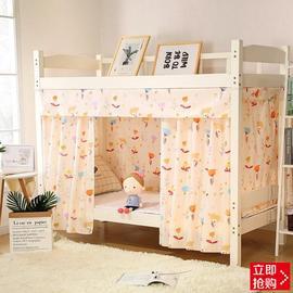 学生子母床上下遮光床帘上下铺家用大学加厚上下床简约公主风卧室图片