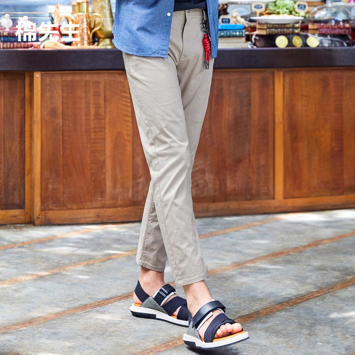 棉先生男装夏季新款男士弹力斜纹布休闲裤九分裤 青年修身小脚裤