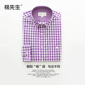棉先生衬衫16年春装纯棉格子衬衫男 青年男士衬衣长袖 打底衬衫男