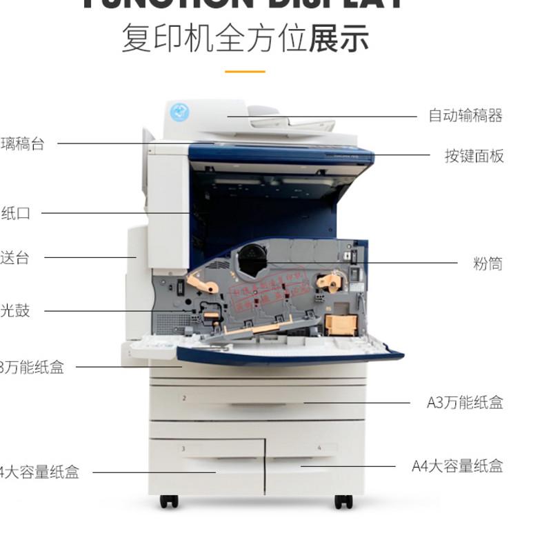 Xerox A3 black and White Copier 7858 3065 7970