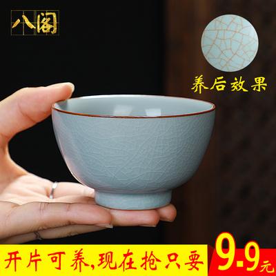 大号汝窑主人杯开片可养功夫茶杯陶瓷个人品茗杯汝瓷茶具单杯茶盏